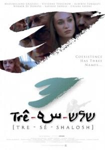 tre-se-shalosh-la-locandina-del-film-229308[1]