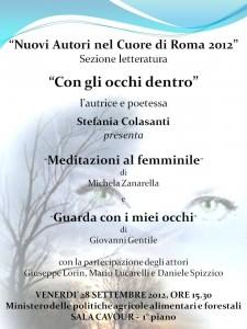 locandina NEL CUORE DI ROMA