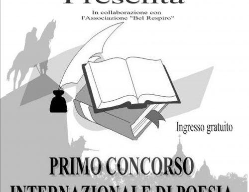 """A Villa Pamphilj cerimonia di premiazione del Primo Concorso Internazionale di Poesia """"Quelli che a Monteverde"""""""