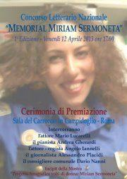 """Premiazione della prima edizione del Concorso Letterario Nazionale """"Memorial Miriam Sermoneta"""""""