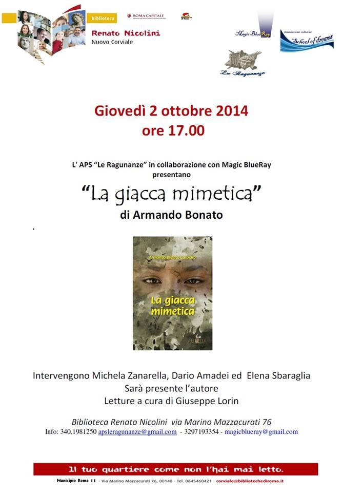 """Presentazione de """"La giacca mimetica"""" alla Biblioteca Renato Nicolini"""