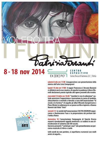 Volerò tra i fulmini, mostra di Patrizia Ferranti all'Exdepò