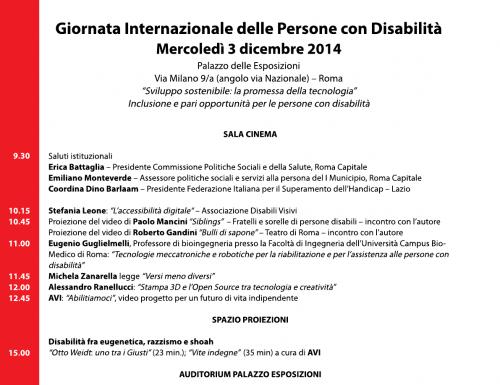 Al Palazzo delle Esposizioni la Giornata Internazionale delle Persone con Disabilità.