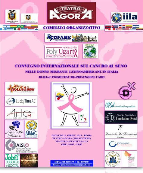 Convegno Internazionale sul Cancro al Seno nelle Donne Migranti Latinoamericane in Italia al Teatro Agorà.