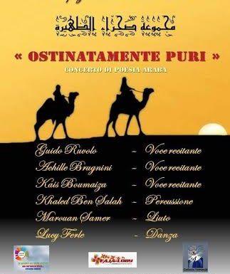 Ostinatamente puri, un concerto di poesia araba al Teatro Agorà